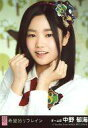 【中古】生写真(AKB48・SKE48)/アイドル/AKB48 中野郁海/バストアップ・両手グー/CD「希望的リフレイン」劇場盤特典