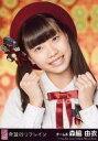 【中古】生写真(AKB48・SKE48)/アイドル/AKB48 森脇由衣/CD「希望的リフレイン」劇場盤特典