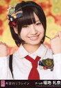 【中古】生写真(AKB48・SKE48)/アイドル/AKB48 福地礼奈/CD「希望的リフレイン」劇場盤特典