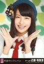 【中古】生写真(AKB48・SKE48)/アイドル/AKB48 近藤萌恵里/CD「希望的リフレイン」劇場盤特典