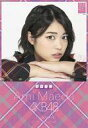 【中古】カレンダー 前田亜美(AKB48) 2015年度卓上...