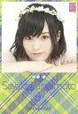 【中古】カレンダー 山本彩(NMB48/AKB48) 2015年度卓上カレンダー - ネットショップ駿河屋 楽天市場店