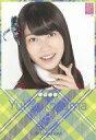 【中古】カレンダー 横山由依(AKB48) 2015年度卓上カレンダー