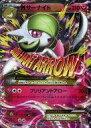 【中古】ポケモンカードゲーム/RR/XY 拡張パック「タイダルストーム」 051/070 [RR] : (キラ)MサーナイトEX
