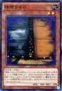 遊戯王/スーパーレア/ザ・レアリティ・コレクション TRC1-JP026  : 増殖するG