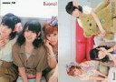 【中古】コレクションカード(ハロプロ)/雑誌「memewVol
