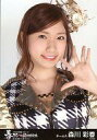 【中古】生写真(AKB48 SKE48)/アイドル/AKB48 森川彩香/衣装チェック バストアップ/「春コン 国立競技場 単独ver」生写真