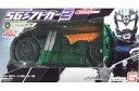 【中古】食玩 おもちゃ シフトフッキングレッカー 「仮面ライダードライブ SGシフトカー2」