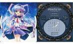【中古】小物(キャラクター) 星座盤 「planetarian -ちいさなほしのゆめ-」 C67特典