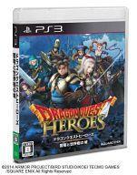 【中古】PS3ソフト ドラゴンクエストヒーローズ 闇竜と世界樹の城