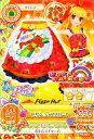 【中古】アイカツDCD/ボトムス/HAPPY RAINBOW/ポップ/アイカツ ×ピザハットキャンペーン 15 PH-002 : ピザショップスカート/星宮いちご