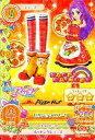 【中古】アイカツDCD/シューズ/HAPPY RAINBOW/ポップ/アイカツ ×ピザハットキャンペーン 15 PH-003 : ピザショップブーツ/神崎美月