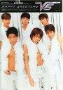 【中古】パンフレット(ライブ・コンサート) パンフ)HAPPY GREETING V6【02P03Dec16】【画】