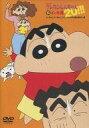 【中古】アニメDVD TVシリーズクレヨンしんちゃん嵐を呼ぶイッキ見20 とーちゃん かーちゃん ヒマにシロ オラの自慢の家族だゾ編