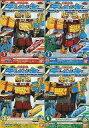 【中古】食玩 プラモデル 全4種セット 「烈車戦隊トッキュウジャー ミニプラ 烈車合体ディーゼルオー」