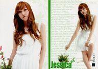 【中古】コレクションカード(女性)/少女時代スターコレクションSeason2.5 GG2.5-011 : ジェシカ/マットレアカード/少女時代スターコレクションSeason2.5