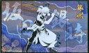 【中古】紙製品(キャラクター) 1.坂田銀時 「銀魂 ミニ屏風コレクション斬」