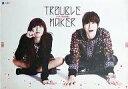 【エントリーで全品ポイント10倍!(8月18日09:59まで)】【中古】ポスター(男性) ポスター TROUBLEMAKER 「CD Trouble Maker」 初回購入特典