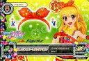 【中古】アイカツDCD/アクセサリー/アイカツ ×ピザハットキャンペーン 15 PH-004 : オレンジストリートバンダナリボン/星宮いちご