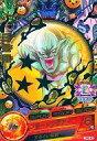 【中古】ドラゴンボールヒーローズ/P/「ヒーローズスタジアム 12th season」大会参加賞 JPB-40 P :三星龍