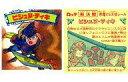 【中古】ビックリマンシール/ヘッド/新決戦 悪魔VS天使シール スーパービックリマン第7弾 - : ビシュヌ・ティキ