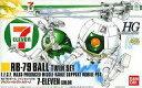 【中古】プラモデル 1/144 HGUC RB-79 ボール ツインセット セブン-イレブンカラー 「機動戦士ガンダム」 セブンイレブン限定 [0193256]