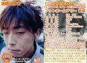 【中古】コレクションカード(男性)/「プロ芸人チップス