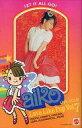 【中古】パンフレット(ライブ・コンサート) パンフ)aiko LIVE TOUR LOVE LIKE POP Vol.7