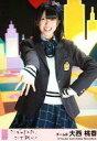 【中古】生写真(AKB48・SKE48)/アイドル/AKB48 大西桃香/CD「ここがロドスだ、ここで跳べ!」劇場盤特典(ピンク帯)