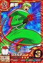 【中古】アニメ系トレカ/☆/スペシャル/トリコ イタダキマスター「第8弾」 T8-12 ☆ : 鉄平