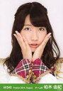 【中古】生写真(AKB48・SKE48)/アイドル/AKB48 柏木由紀/バストアップ・両手頬/劇場トレーディング生写真セット2014.August【02P03Dec16】【画】