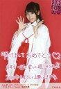 【エントリーでポイント10倍!(9月26日01:59まで!)】【中古】生写真(AKB48・SKE48)/アイドル/NMB48 沖田彩華/2015 Januuary-rd[2015福袋]