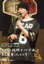 【エントリーでポイント10倍!(3月28日01:59まで!)】【中古】生写真(男性)/アイドル/Lead Lead/鍵本輝/ライブフォト・膝上・衣装黒・左手マイク・メッセージ入り/2004May BEAT MAGIC 2004 Spring Special Thanks message/公式生写真