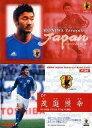【中古】スポーツ/U-23ポートレートカード/サッカー日本代表チームチップス2004年版 P-05 [U-23ポートレートカード] : 茂庭照幸【画】
