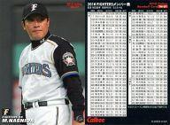 【中古】スポーツ/2010プロ野球チップス第2弾/日本ハム/チームメンバーカード TM-07 : 梨田 昌孝