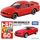 【中古】ミニカー フォード マスタング GT V8 初回特別カラー(レッド) 「トミカ No.60」