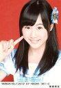 【中古】生写真(AKB48・SKE48)/アイドル/NMB48 東郷青空/NMB48×B.L.T. 2012 07-RED55/361-C