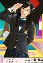 【中古】生写真(AKB48・SKE48)/アイドル/AKB48 小栗有以/CD「ここがロドスだ、ここで跳べ!」劇場盤特典(ピンク帯)