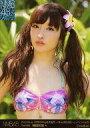 �y���Áz���ʐ^(AKB48�ESKE48)/�A�C�h��/NMB48 A �F �~�c�ʉ�/2nd Album�u���E�̒��S�͑��� ?�Ȃ�Ύ�����?�v�C�x���g�L�O�y02P03Sep16�z�y��z