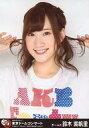 【中古】生写真(AKB48 SKE48)/アイドル/AKB48 鈴木紫帆里/バストアップ/DVD BD「AKB48グループ東京ドームコンサート 〜するなよ するなよ 絶対卒業発表するなよ 〜」封入生写真