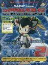 【中古】PS2ハード プロアクションリプレイ2 (PS2用)(状態:説明書欠品、ディスク状態難)