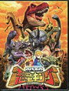 【中古】サプライ 古代王者恐竜キング カードホルダー(M)