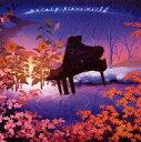 【中古】アニメ系CD まらしぃ / marasy piano world
