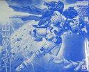 【中古】プラモデル 1/100 MG OZ-00MS2B トールギスIII 「新機動戦記ガンダムW Endless Waltz」 プレミアムバンダイ限定 [0195529]