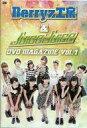 【中古】その他DVD Berryz工房&Juice=Juice DVD Maga