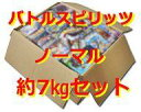 【中古】福袋 バトルスピリッツ ノーマル 約7kg詰め合わせセット