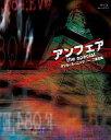 CD, DVD, Instruments - 【中古】国内TVドラマBlu-ray Disc アンフェア the special 〜ダブル・ミーニング 二重定義〜