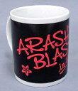 【中古】マグカップ・湯のみ(男性) 嵐 マグカップ 「ARASHI BLAST in Hawaii」