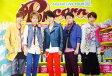 【中古】ポスター(男性) ポスター 嵐 「ARASHI LIVE TOUR Popcorn」【02P19Dec15】【画】