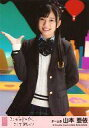 【中古】生写真(AKB48・SKE48)/アイドル/AKB48 山本亜依/CD「ここがロドスだ、ここで跳べ!」劇場盤特典(ピンク帯)